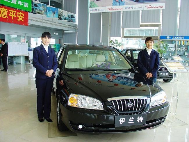 在北京现代汽车销售服务有限公司销售部工作的毕业生